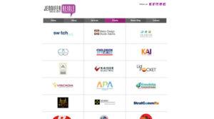 Jennifer Beidle Communications Internal Page