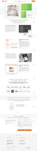 Masterpass.com Current Merchants Page
